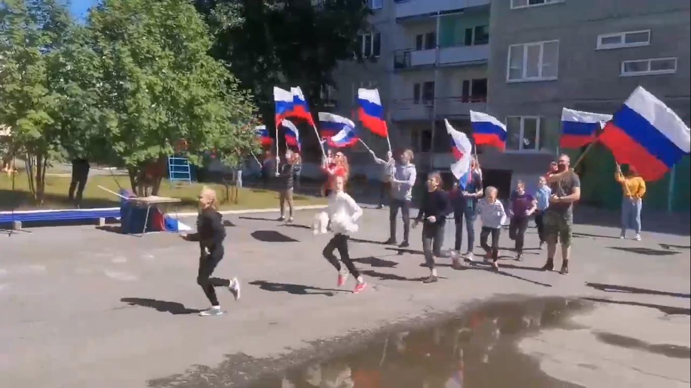 Власти Алтайского края объяснили прошедший вопреки ограничениям концерт День России