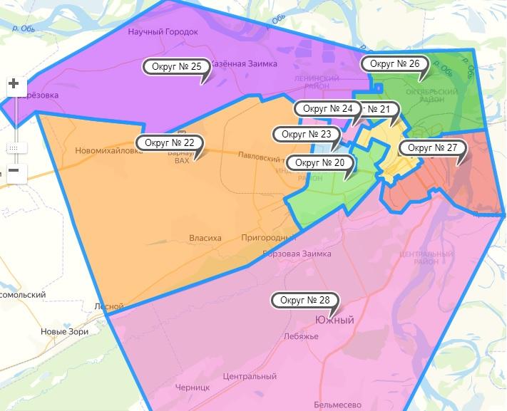 Крайизбирком намерен перекроить одномандатные округа Барнауле перед выборами Алтайское Заксобрание
