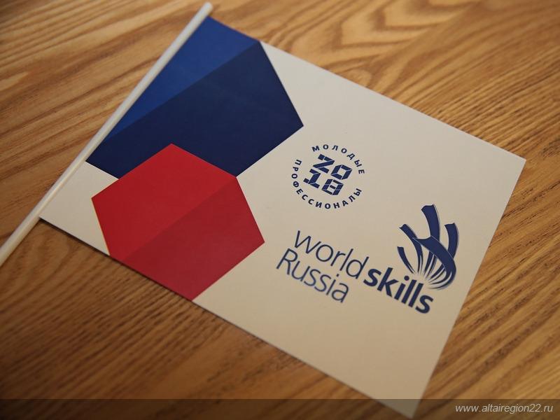Ростелеком организовал онлайн-трансляцию Worldskills Russia-2018 Алтайском крае