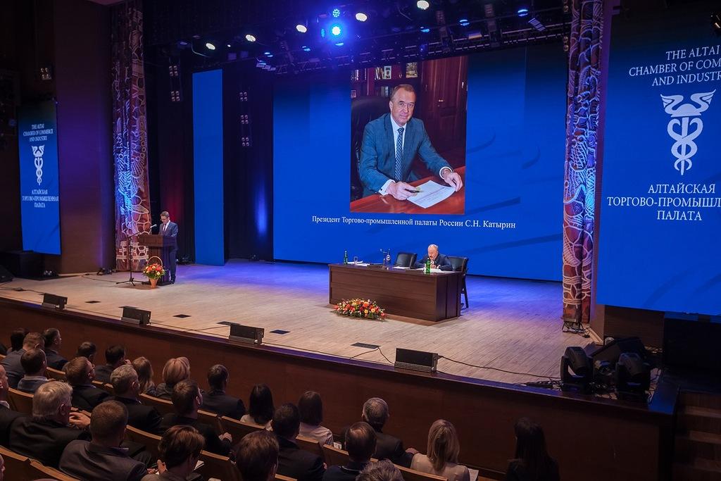 Ростелеком принял участие съезде Алтайской торгово-промышленной палаты