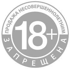 Все новое лучше старое Александр Маленков подчеркнул важность перемен презентации IQOS Барнауле