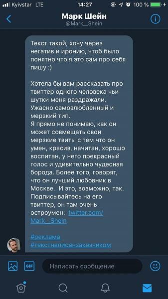Twitter-войны первая попытка беглой экстремистки Барнаула заработать Сети окончилась позором