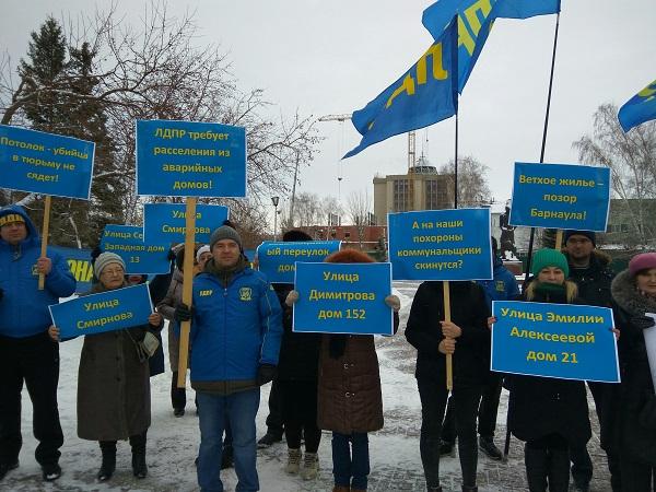 Покупай умирай участники пикета против аварийного жилья Барнауле рассказали помощи чиновников