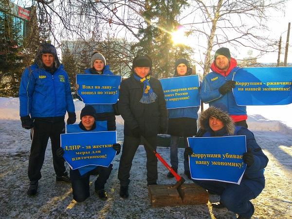 Барнаульские либерал-демократы потребовали показательных казней чиновников-коррупционеров