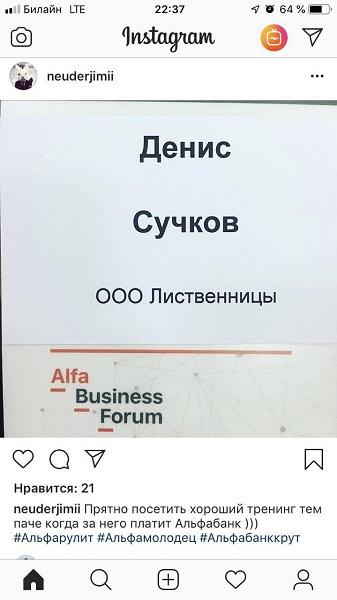 Прикипевший барнаульской коммуналке Денис Сучков вошел 2019 обнищавшим миллионными долгами