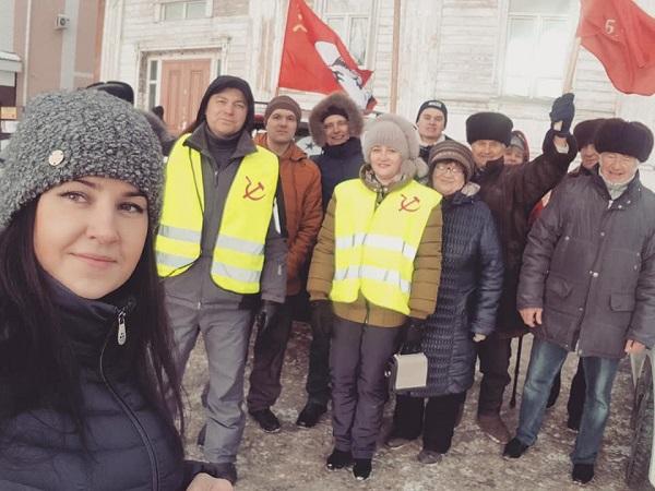 Красно-желтый протест в Алтае