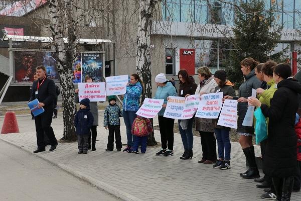 Многодетные семьи Барнаула пикете потребовали краевых властей обещанную землю