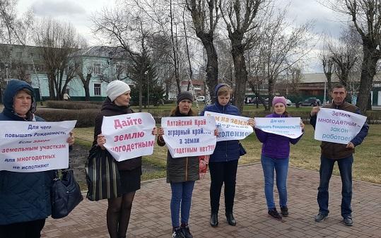 Многодетные семьи Барнаула ответ молчание чиновников снова потребовали причитающуюся землю