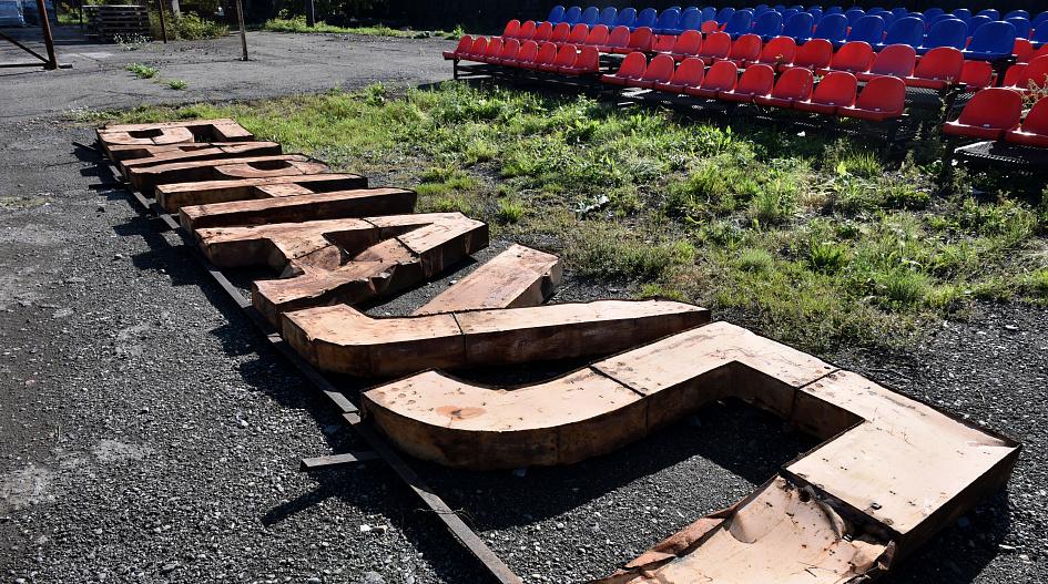 Мэрия просит горожан подыскать новое место памятной конструкции Барнаул орденоносный