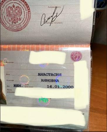 Молодая феминистка Барнаула заменила отчество паспорте матчество