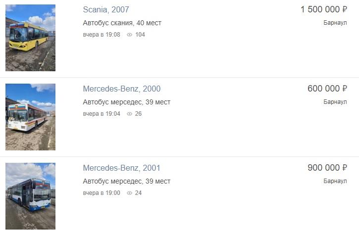Маршрутные автобусы Барнаула выставили тотальную распродажу