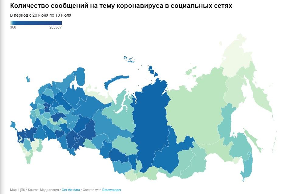 Республика Алтай поддалась панике из-за третьей волны коронавируса