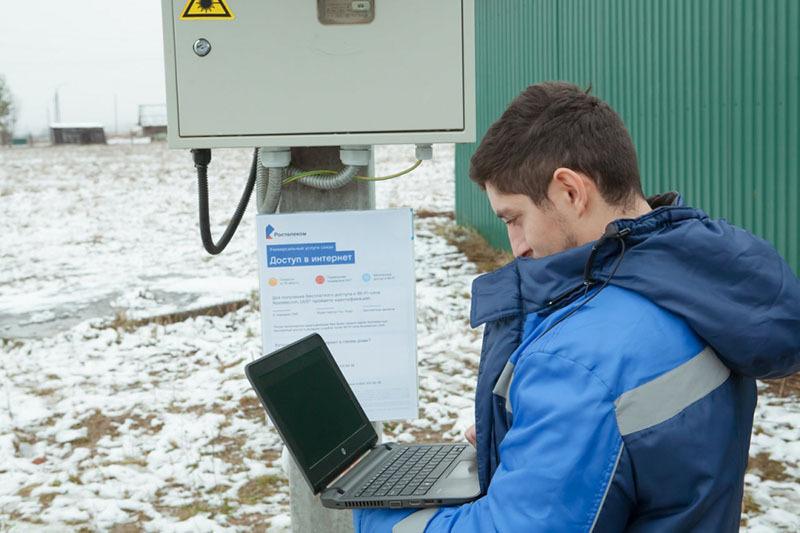 В поселке Степной Алтайского края появился бесплатный Wi-Fi