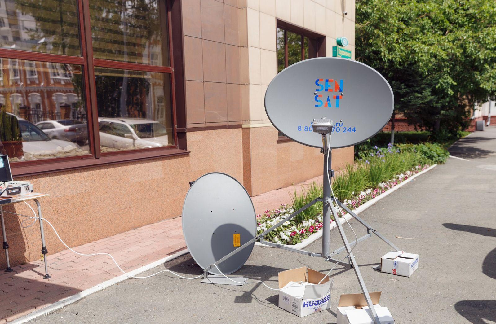 SenSat доставит дефицитный Интернет отдаленные районы Алтайского края