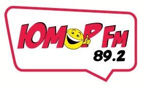 В Барнауле частоте FM началось вещание радиостанции Юмор FM