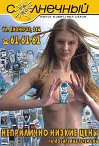 Молодая голая девочка фото 418-652