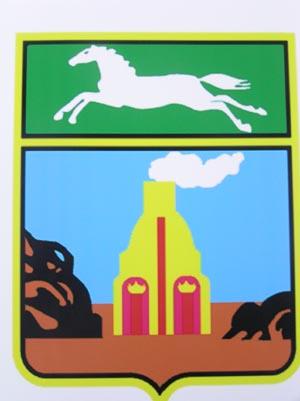 герб барнаула картинки для рисования цыгане имеют свое