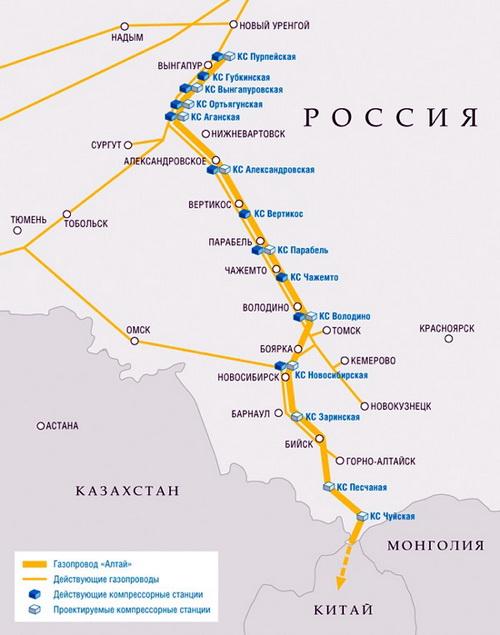"""На сайте Газпрома опубликована схема газопровода  """"Алтай """".  Газопровод пройдет через Укок, несмотря на все протесты..."""