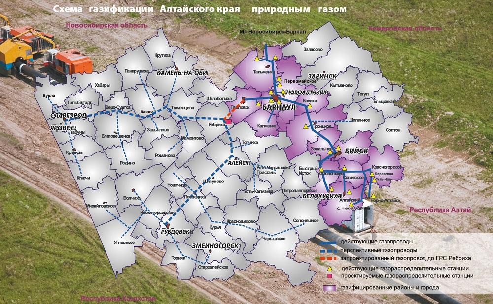 Ребриха в Алтайском крае