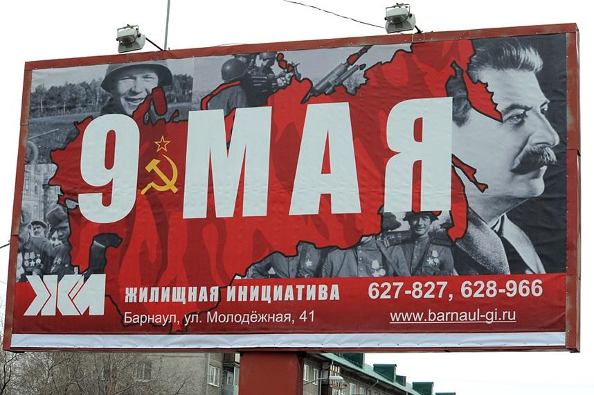 0936fb7c119f Оно содержит предложение установить памятник Иосифу Сталину на бульваре  Защитников Сталинграда. Такую «акцию» члены партии приурочили к ...