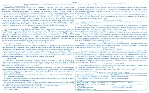Альфа банк документы для кредита