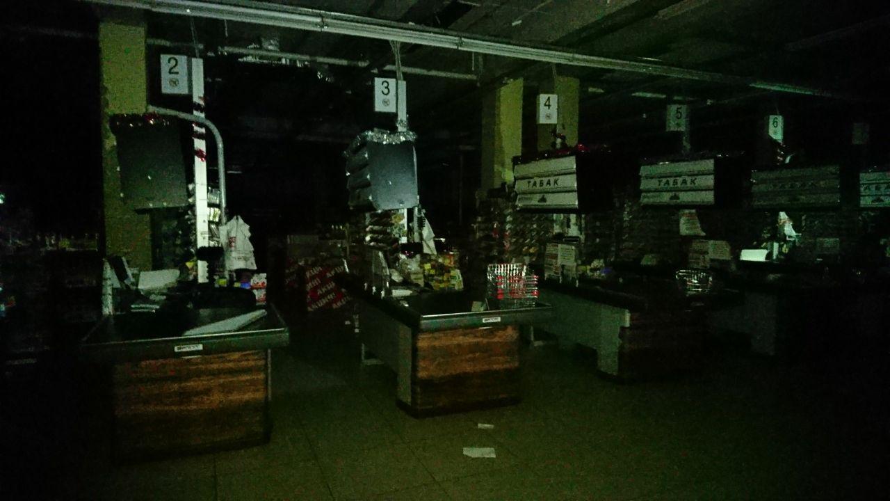 НаАлтае десятки домов остались без света