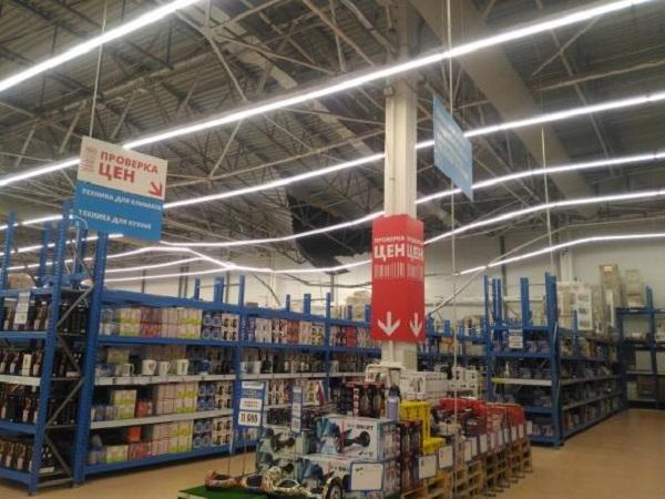 СКР начал проверку всвязи собрушением крыши вбарнаульском «Ашане»