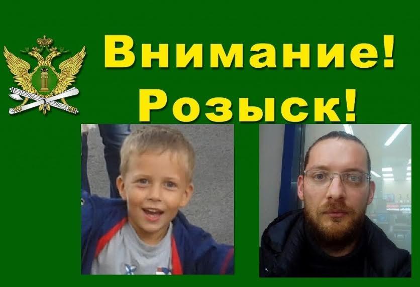 НаАлтае разыскивают похищенного отцом 4-летнего Владимира Белавина