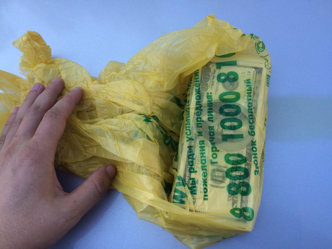 Житель Казахстана пытался реализовать вАлтайском крае марихуану на $20 тыс.