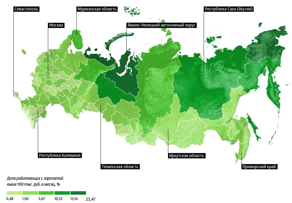 Кузбасс занял 33 место врейтинге регионов РФ позарплатам