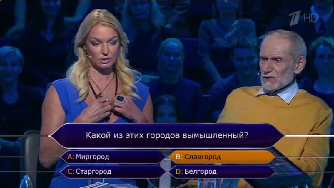 Славгородский депутат пригласила Анастасию Волочкову познакомиться городом которого нет