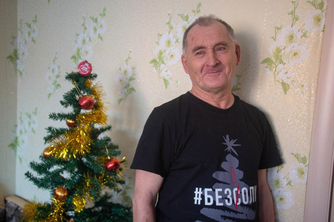елочкамненравится искреннему пенсионеру Бийска подарили деньги продажи футболок мемами