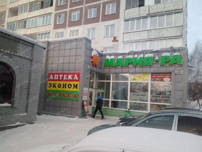 Магазин алтайского ритейлера Мария-Ра выселяют аварийной многоэтажки Кузбассе