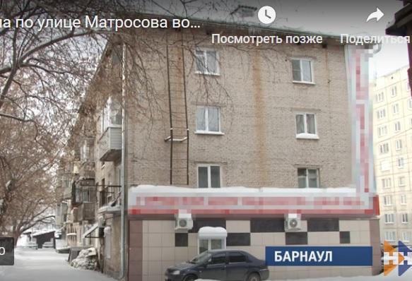 Барнаульцы опасаются обрушения многоквартирного дома из-за встроенного здание медцентра
