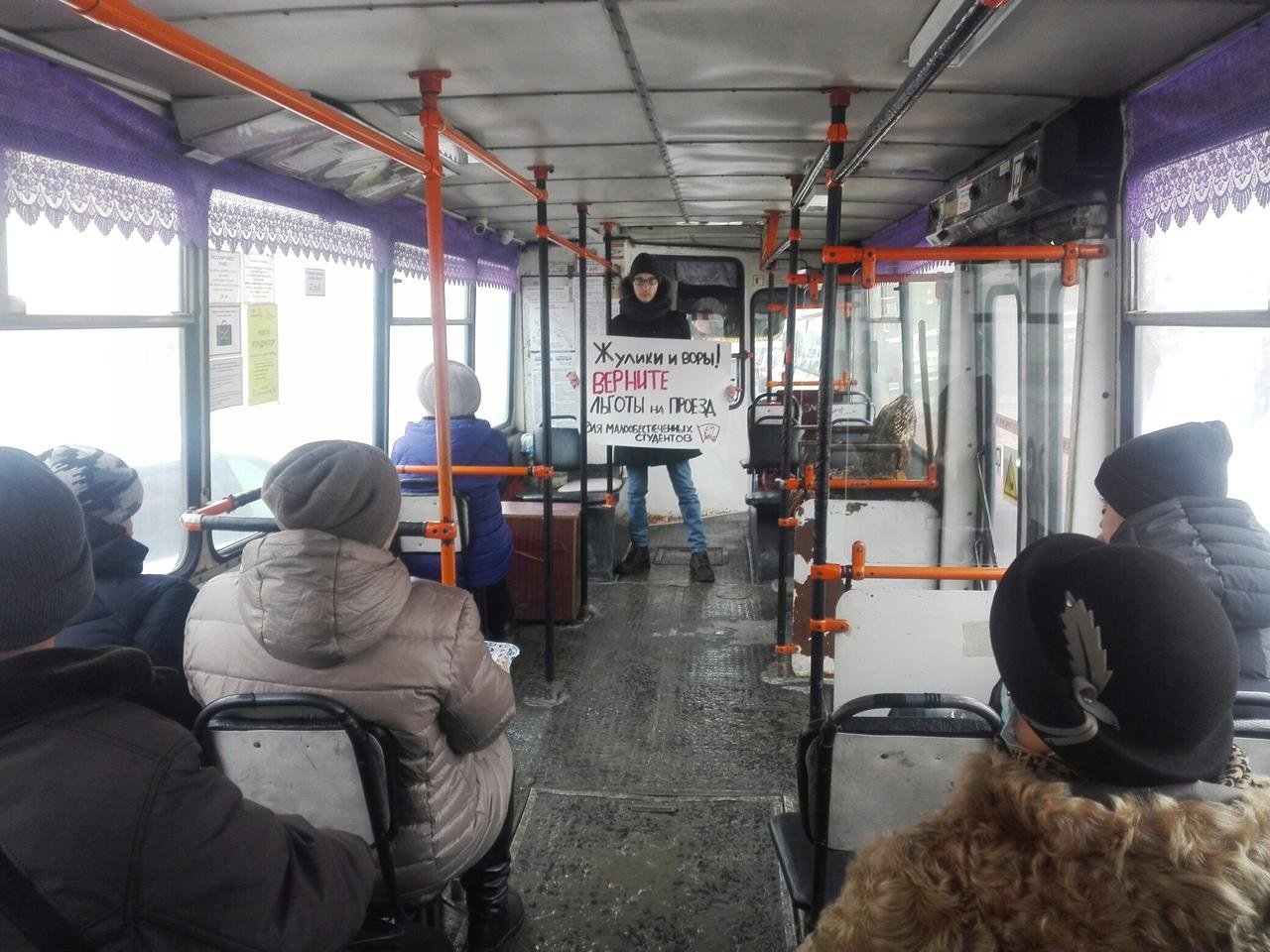 Барнаульский первокурсник несколько часов провел полиции после участия пикете возвращение льгот