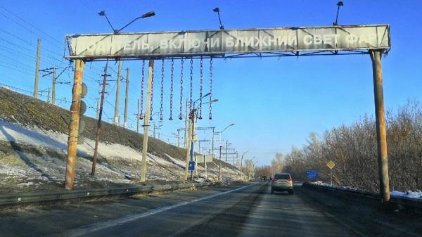 Дорожники посадят цепи габаритный транспорт въезде Барнаул Старого моста