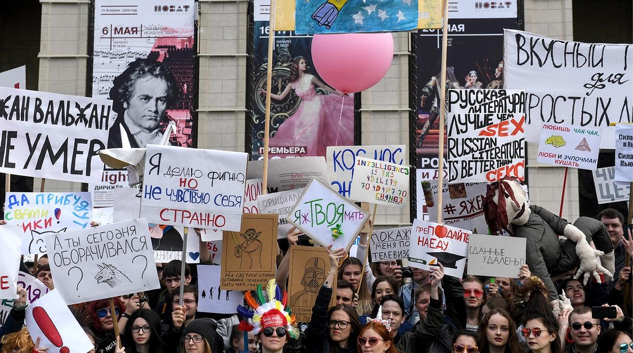 Мир Труд барнаульцы собираются побороться здравым смыслом первой городской Монстрации