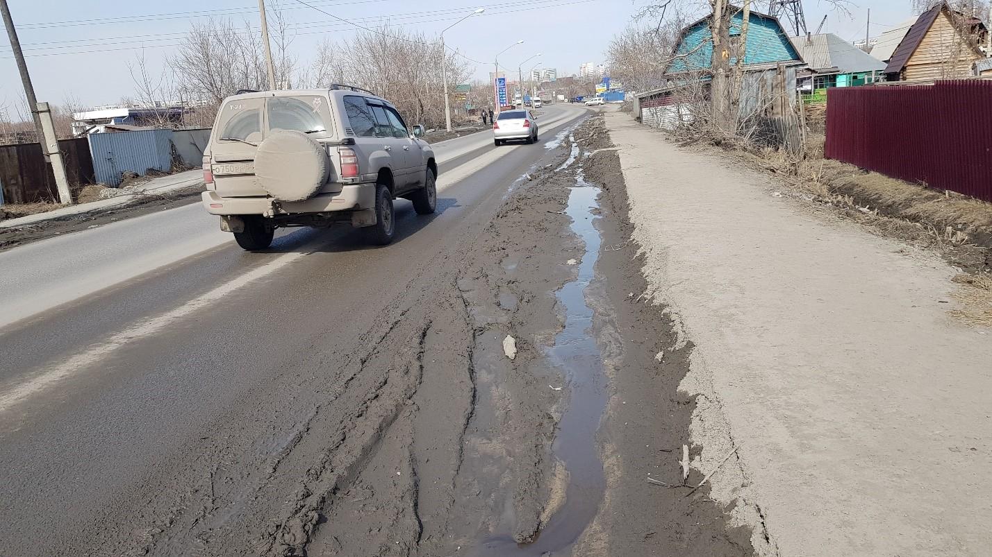 Народный фронт призвал власти Барнаула исправить Безопасные качественные дороги