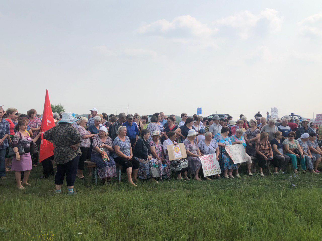 Сотни жителей алтайского райцентра вышли митинг против реализации мусорной реформы