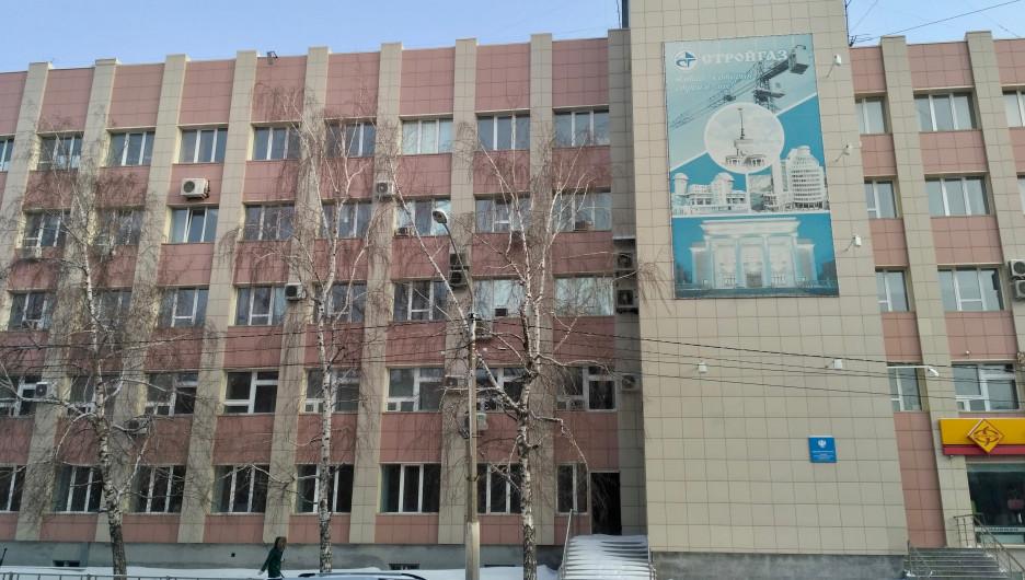 Долю здании алтайского Минэкономразвития выставили продажу из-за банкротства СтройГАЗа