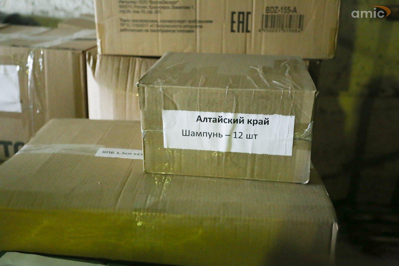 Алтайский край отправил тонн гуманитарной помощи пострадавших наводнения Иркутской области