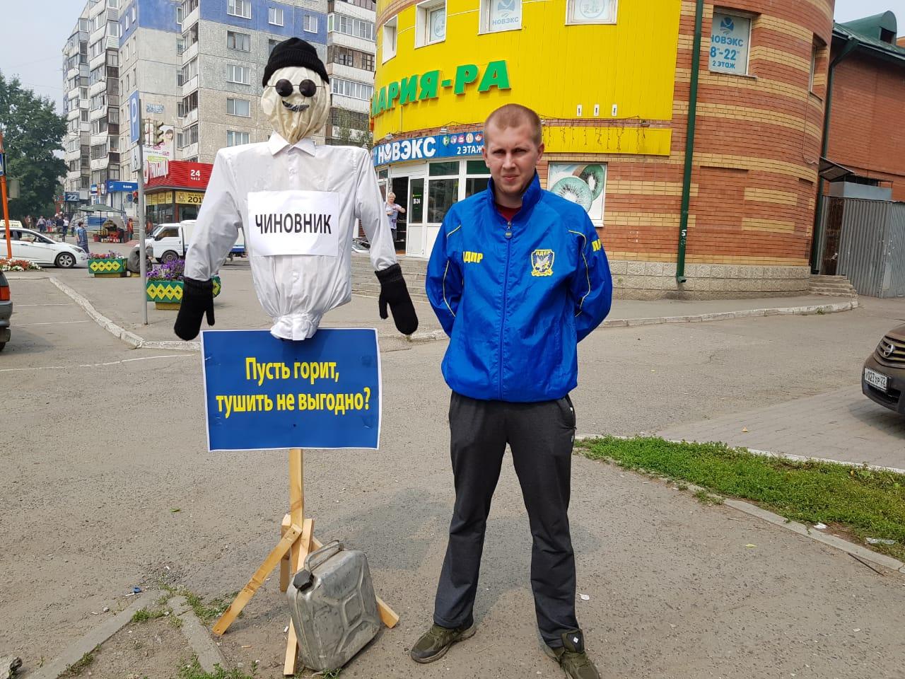 Алтайские жириновцы серии пикетов потребовали правительства потушить лесные пожары Сибири