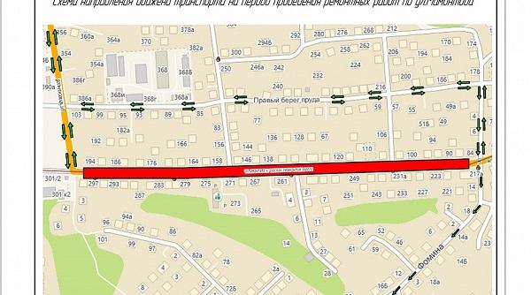 Популярный водителей выезд шоссе Ленточный в Барнауле закрыли длительный ремонт