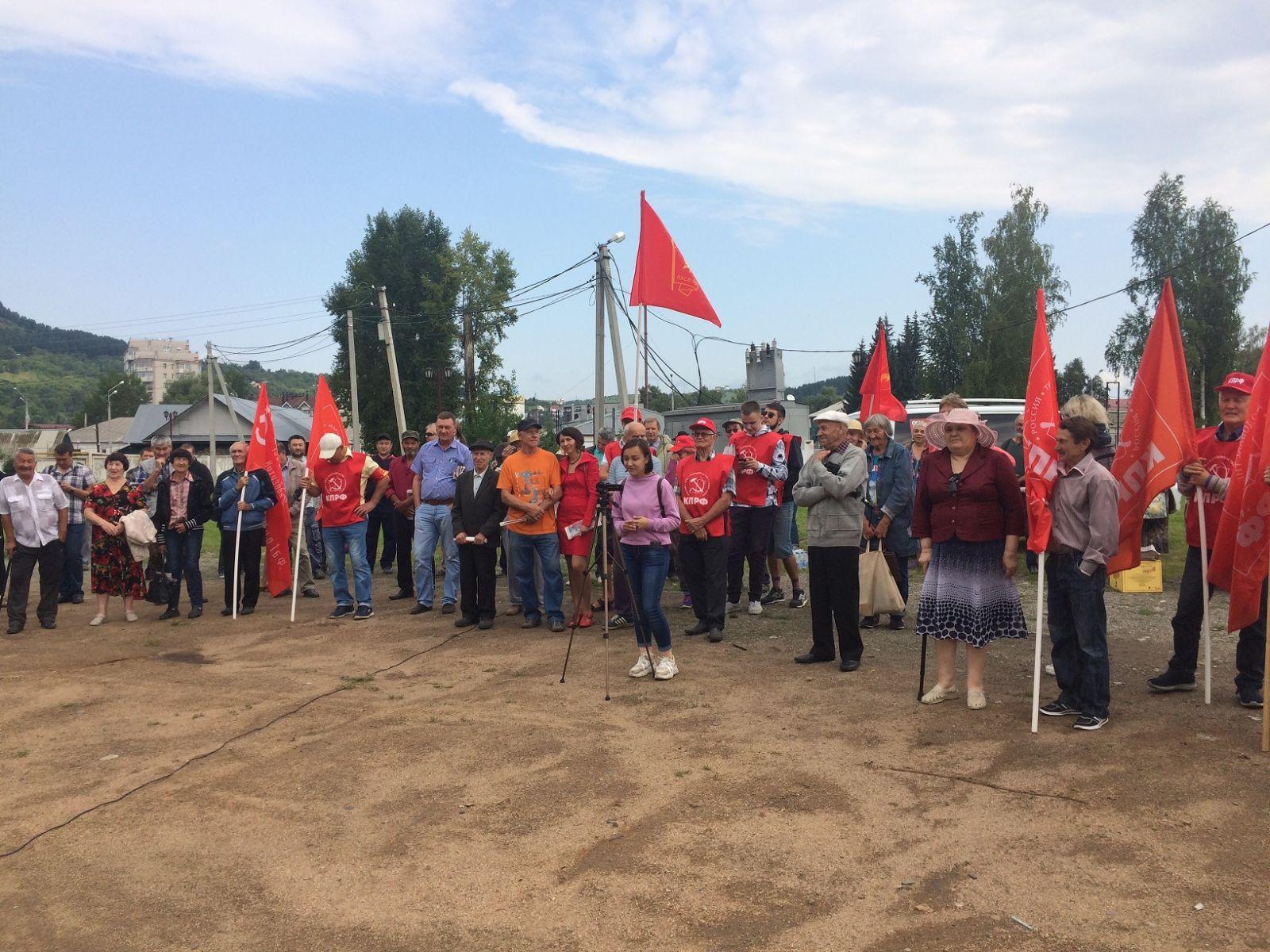 Массовый протест Горно-Алтайске растревожил напряженный перед выборами местный сегмент Telegram