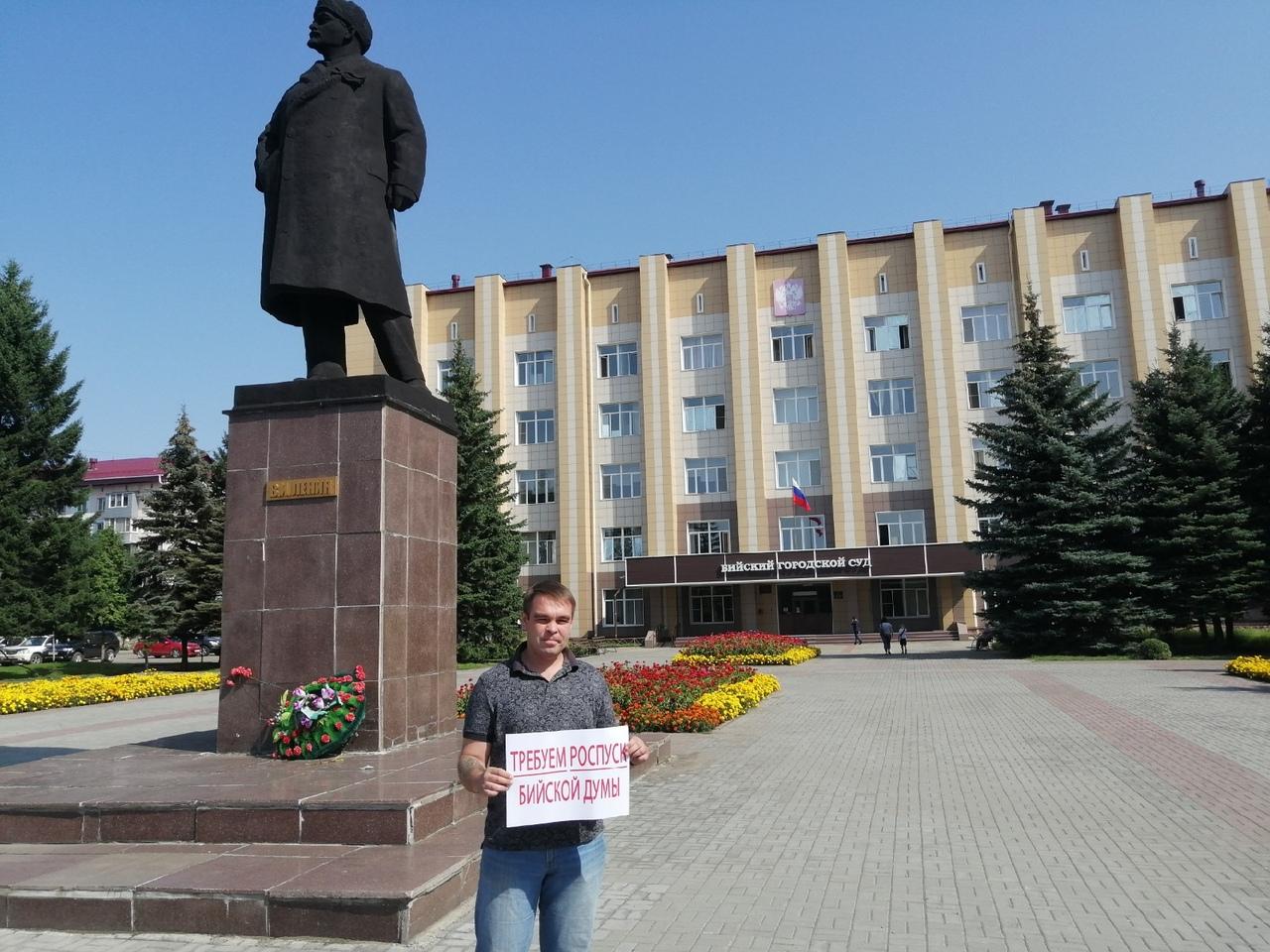 В Бийске прошли одиночные пикеты роспуск городской Думы после срыва сессии единороссами