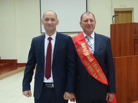 Пост ушедшего отставку главы Заринска занял специалист ЧС мобилизации населения
