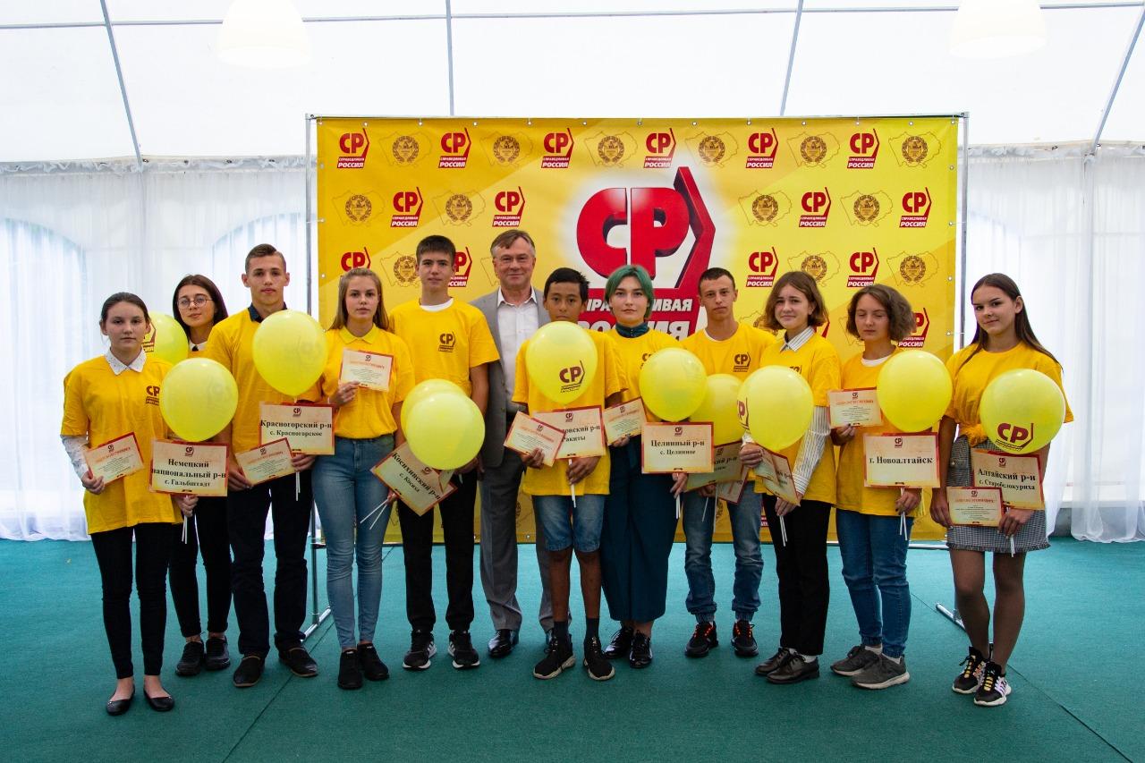 Алтайские справедливороссы наградили именными стипендиями талантливых школьников всего края