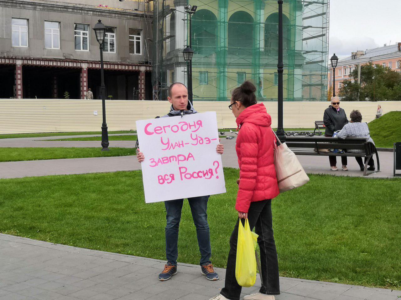 Барнаульские коммунисты выразили солидарность протестующими Бурятии