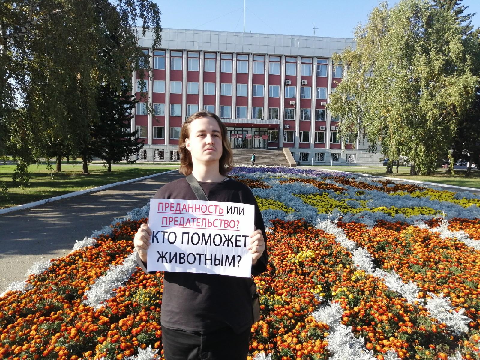 Коммунисты России просят Минюст проверить бийский приют Преданность после скандала алабаем