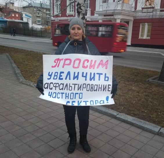 Депутаты Барнаульской гордумы горячо поспорили расходах бюджета следующий год